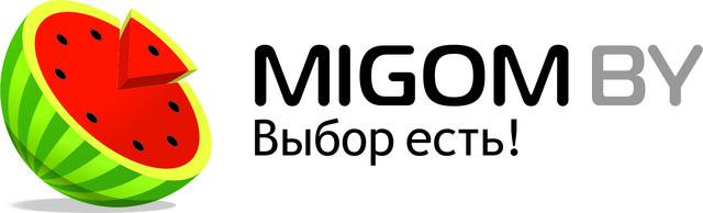 Мигом (Migom.by, логотип)